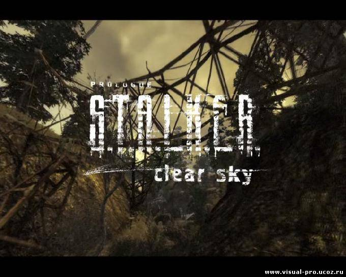 Патч на stalker clear sky no cd. все патчи для сталкера чистое небо